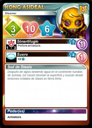 Liste des cartes Français/Anglais/Allemand/Espagnol - Card List French/English/German/Spanish Dbu1np
