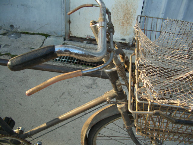 Vélo chinois 32vikk