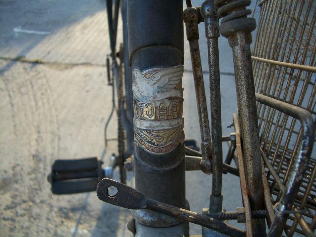 Vélo chinois E6ij9a